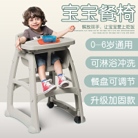 肯德基儿童餐椅家用婴儿餐桌椅酒店餐厅塑料靠背座椅宝宝吃饭餐椅