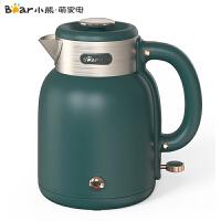 小熊(Bear)电热水壶 家用304不锈钢1.5升大容量烧水壶保温一体养生壶恒温小型迷你电水茶壶 ZDH-C15C1