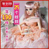 60厘米超大号嘿喽芭比洋娃娃套装仿真精致女孩公主玩具大礼盒单个