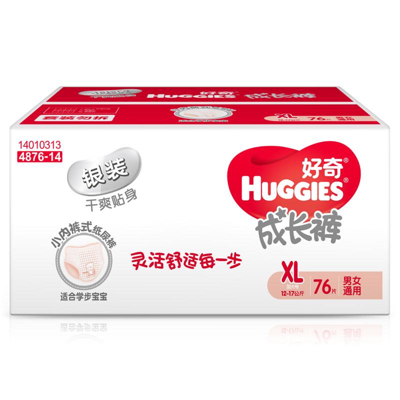 [当当自营]好奇(Huggies)银装成长裤【男女通用】加大号XL64+12片【13-18kg】