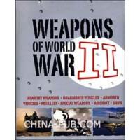 Weapons of World War II 二战武器