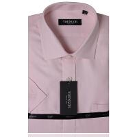 雅戈尔YOUNGOR全棉DP免烫粉色斜纹短袖衬衫SDP93227