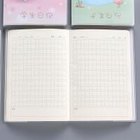 儿童日记本小学生方格一年级胶套本a5周记本笔记本子记事本摘抄本