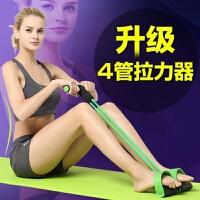瘦腰仰卧起坐健身器材家用女男拉力器减肚子减肥器脚蹬拉力绳