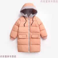 儿童秋冬中长款羽绒服男童女童中小童装2018新款韩版加厚洋气外套