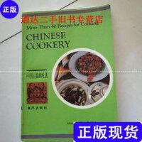 【二手旧书9成新】中国豆腐的吃法:More than 40 recipes for cooking beancurd