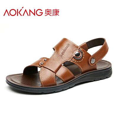 奥康男凉鞋 新款夏季皮凉鞋 沙滩鞋 爸爸鞋透气凉拖鞋
