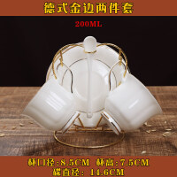 20180923121822261陶瓷咖啡杯套装骨瓷欧式简约金边咖啡杯带架子杯碟下午茶茶具logo