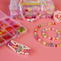 儿童手工DIY材料 女孩自制手链珠子串珠益智玩具 六一礼物