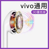 vivo耳机X9s x5 y66 y69 y75 y85 X9plus重低音炮入耳式y67耳塞通用X9 X7 X6pl