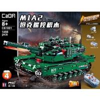 儿童电动遥控坦克越野对战军事模型玩具