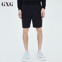 GXG短裤男装 夏季男士都市修身黑色时尚休闲青年流行针织短裤男潮