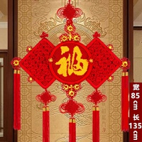 中国结福字大号挂件家居饰品玄关客厅装饰背景墙壁挂纯手工艺