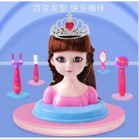半身女娃娃发型头饰练习梳头电动扎辫子带化妆品儿童女孩过家家