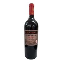 长城 五星09款B标 358元/瓶干红葡萄酒750ml