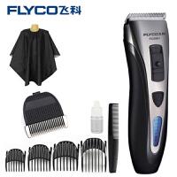 飞科(FLYCO) FC5901电动理发器充电式成人儿童婴儿剃头刀理发剪电推剪发剃头刀