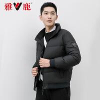 雅鹿青少年羽绒服男短款2019新款品牌加厚冬季外套羽绒面包服潮H