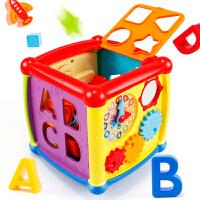 形状配对玩具儿童一岁半男女宝宝早教1-2-3周岁积木六面盒