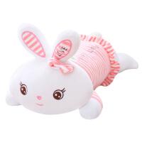 毛绒公仔娃娃送女生 条纹兔子趴趴兔毛绒玩具可爱娃娃公仔女生礼物睡觉抱枕头女孩 粉色草莓兔 软体
