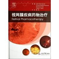 视网膜疾病药物治疗