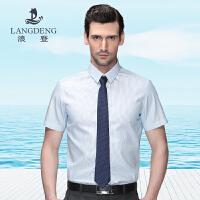 浪登2017夏新款男士商务正装短袖条纹衬衫 修身免烫工作潮流F0043