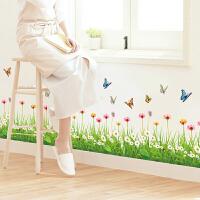 田园腰线墙贴卧室房间温馨装饰品贴纸