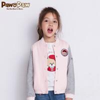 【1件5折 到手价:299】Pawinpaw卡通小熊童装秋女童棒球服卡通小熊卫衣可爱