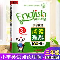 2019新版 小学英语阅读理解100+8篇 小学英语拓展阅读三年级上册下册全国通用版三年级英语阅读理解训练小学英语阅读