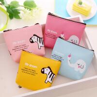 港升 可爱动物乐园零钱包简约男女学生零钱包 创意零钱包 钥匙包