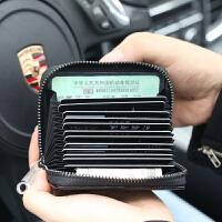 驾驶证卡包男士大容量多卡位卡片包简约证件位放卡的名片夹女