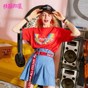 妖精的口袋短袖体恤衫2018新款宽松chic学生怪味少女t恤女