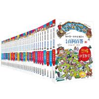 百问百答全套39册1-39正版我的本科学漫画科普儿童百问百答小学生课外书读物6-9-12岁十万个为什么百科书籍课外书彩