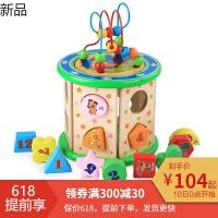 宝宝玩具1-2岁3婴幼儿童早教力开发小孩子积木拼装六一节礼物