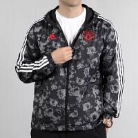 Adidas阿迪达斯夹克男冬季新款曼联足球训练运动服外套EI9873