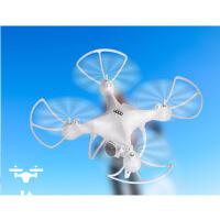 无人机航拍高清专业飞行器儿童玩具长续航遥控耐摔飞机直升四轴