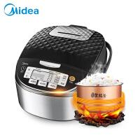 Midea/美的 电饭煲 5L大容量 金属机身 匠铜聚能釜 电饭锅 MB-FB50EASY101