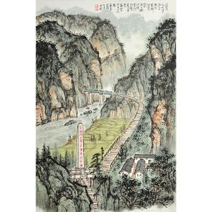 黄纯尧 已逝著名国画家《游巫峡小景》