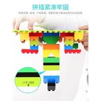 儿童大颗粒积木拼装玩具3-6宝宝1-2周岁女孩7-8-10岁男孩智力