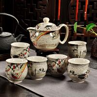 茶具套装整套陶瓷防烫双层杯功夫茶具中式青花瓷茶壶茶杯家用礼品 7件