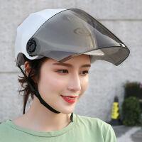 头l盔 女士夏季摩托电动车头盔男女士四季防晒防雾半盔通用安全帽