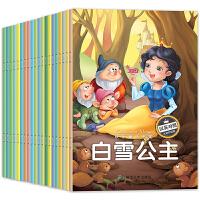 快乐童话王国双语注音版 全套20册 世界安徒生经典童话故事绘本 0到8岁幼儿园宝宝幼儿睡前带拼音的故事书 一年级课外阅读
