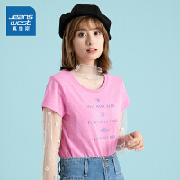 [到手价:18.9元]真维斯女装 夏季新品 全棉圆领印花短袖T恤
