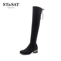 星期六(ST&SAT)冬季专柜同款织物系带金属跟过膝长靴SS84117672