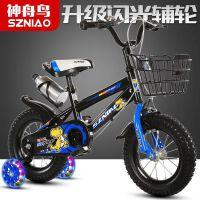山地款儿童童车学生车12141618儿童自行车男女宝宝