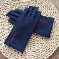 女士秋季半指手套简约百搭加绒保暖触屏开车学生手套 均码