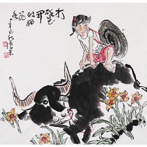 周仓米《牧牛图》 中国美院教授