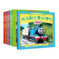 【全8册】托马斯书籍 托马斯和朋友幼儿美国情绪管理互动读本 第一辑小火车儿童绘本 3-4-6岁亲子漫画情商书籍培养图画