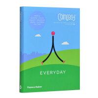 Chineasy EVERYDAY 简单中文每日生活中国文字百科汉字学习