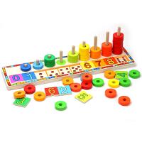 数学启蒙加减法教具1-2周岁3-4-6岁幼儿算术儿童智力数字早教玩具
