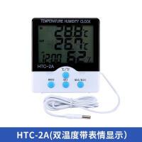 室外显示室内室内温度计实验室儿童数字湿度屏幕宝宝家用无线干湿冰箱室温冰柜工业两用